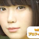 telyukaのwikiプロフィールは?3D女子高生sayaがリアルすぎてすごい!